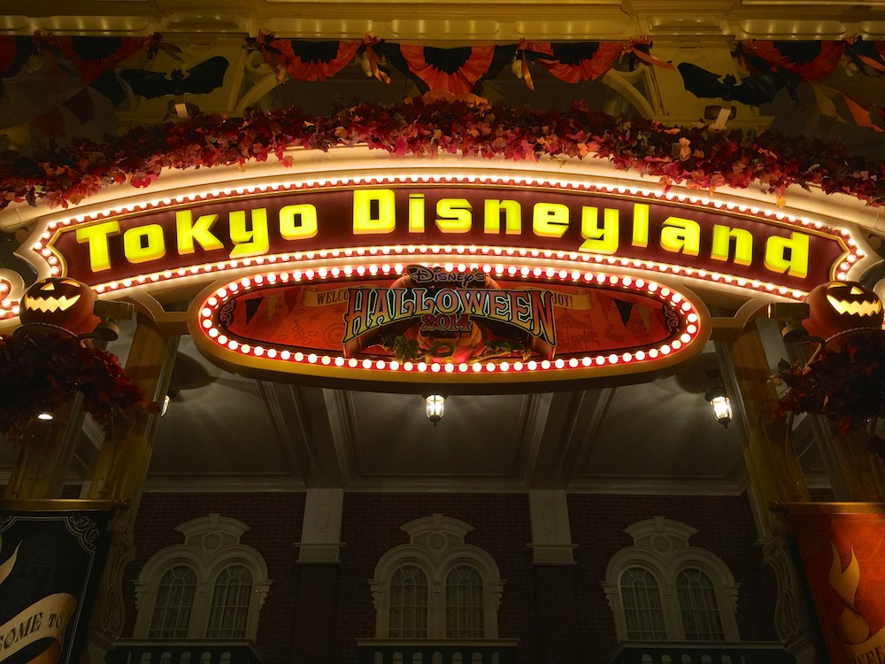 iPhone 6 Plusでディズニーの夜景を綺麗に撮る