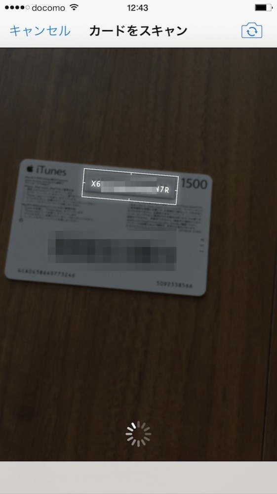 2014092iTunesCard7