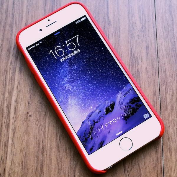 iPhone 6/iPhone 6 Plus画面サイズに最適化済みオススメアプリ10選!