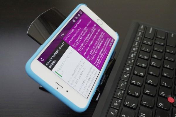 iOS用ブログエディタ「するぷろ」がiPhone 6/iPhone 6 Plusに対応