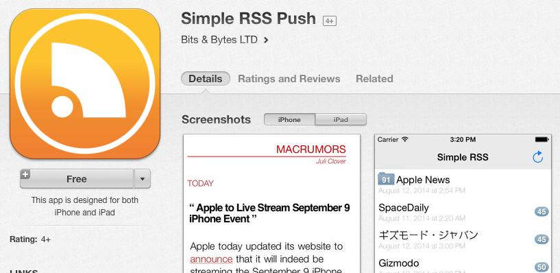 iOSアプリ「Simple RSS Push」でお気に入りのブログの更新をいち早く通知させよう!