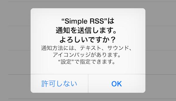 20141005SimpleRSS01