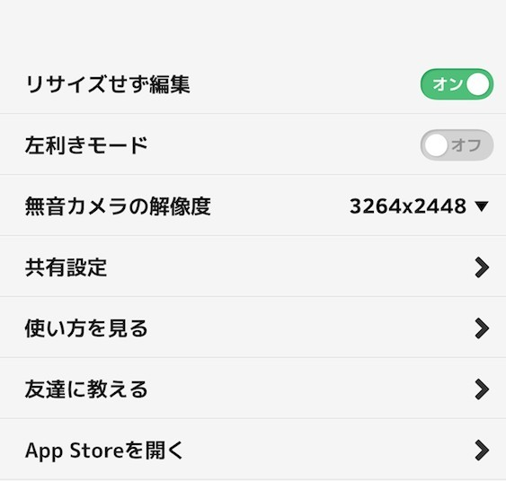 20141011iphoneapp pastel2 5
