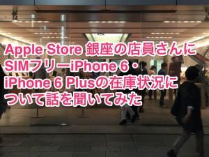 iPhone 6 Plusのスローモーションビデオがベラボーに面白い!
