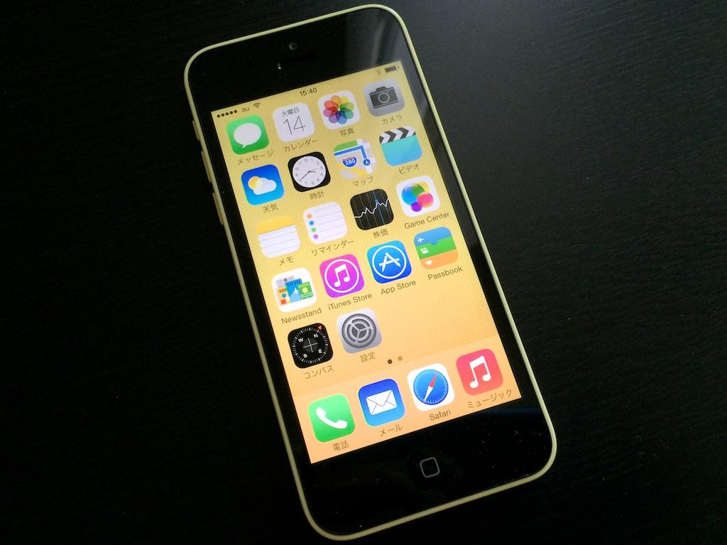 auのiPhoneをほかの事業者のSIMでアクティベーションしようとしたら、案の定失敗した