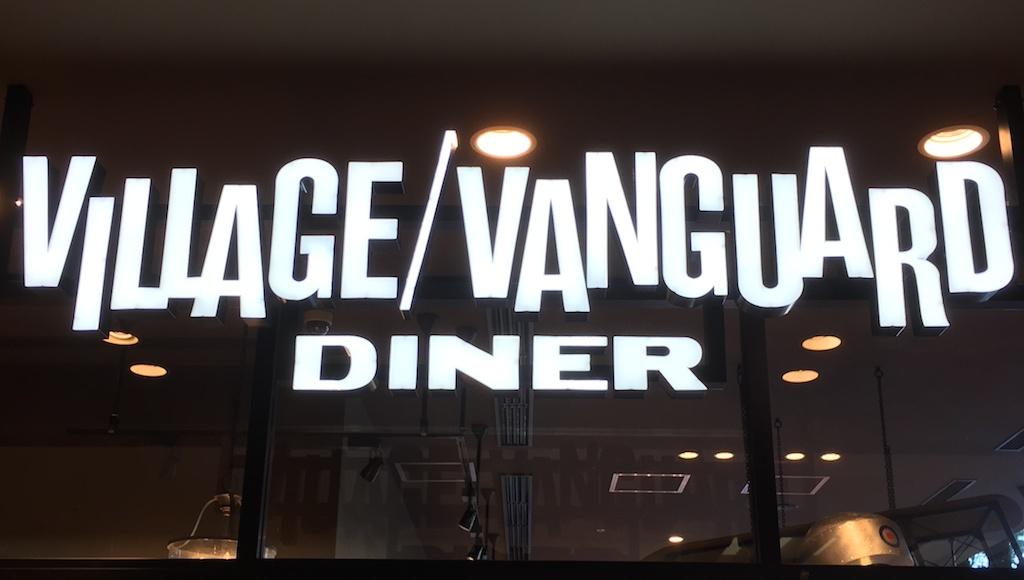 あのヴィレッジヴァンガードでチーズバーガーが食べられるなんて、オイラ知らなかったよ!