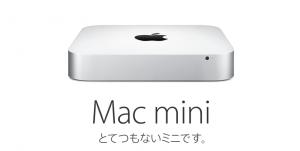 OS X Yosemite のブータブルUSBドライブを作り、クリーンインストールする方法