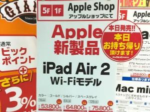 iPad Air 2はA8X チップ、1.5 GHトリプルコアプロセッサと2GBメモリを搭載か?