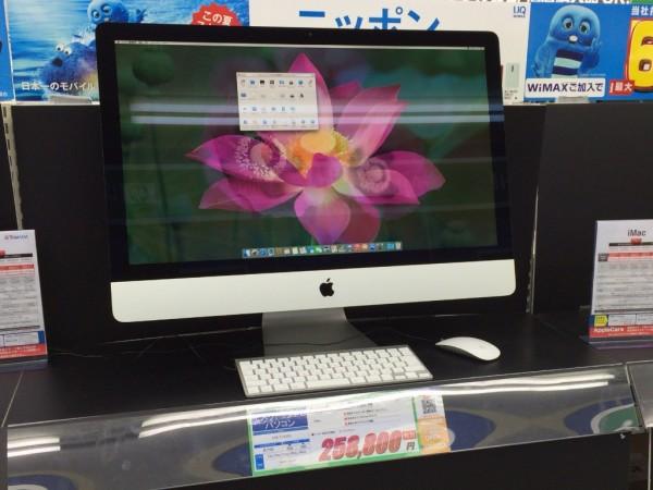 iMac Retina 5K ディスプレイはシステム環境設定から美しかった
