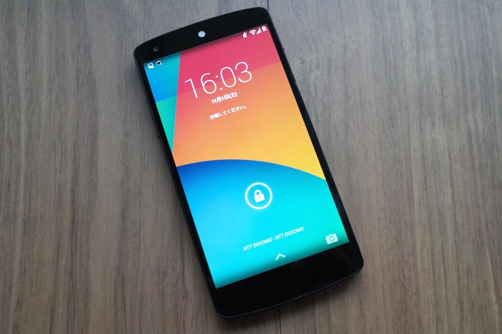 Nexus 5が発売から1年を迎えた。依然としてヌルサクだ