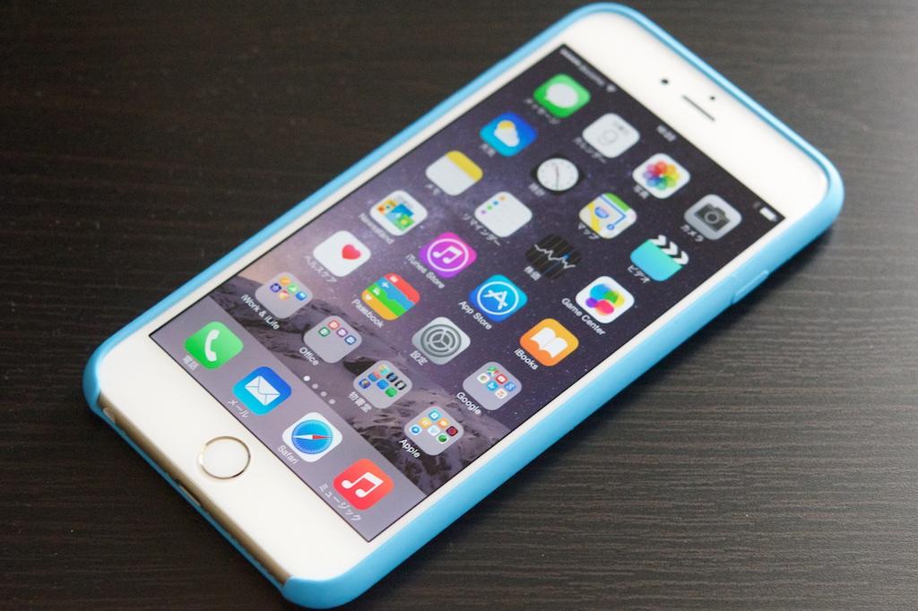 iPhone 6・iPhone 6 Plus: アプリをフォルダに分けて整理する