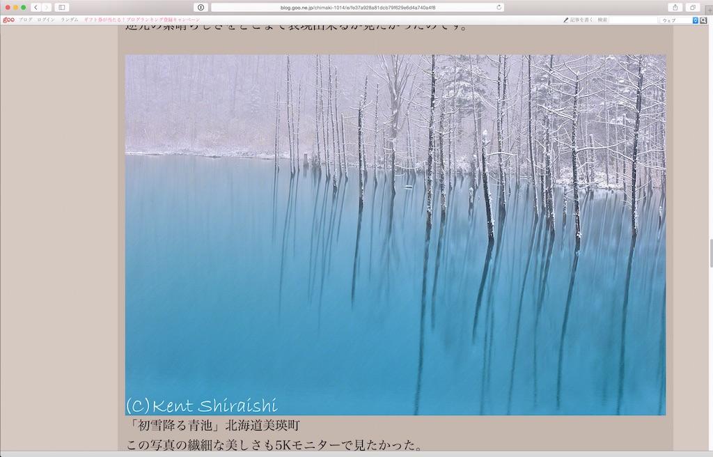 プロの写真家によるiMac Retina 5Kディスプレイの感想が熱い!