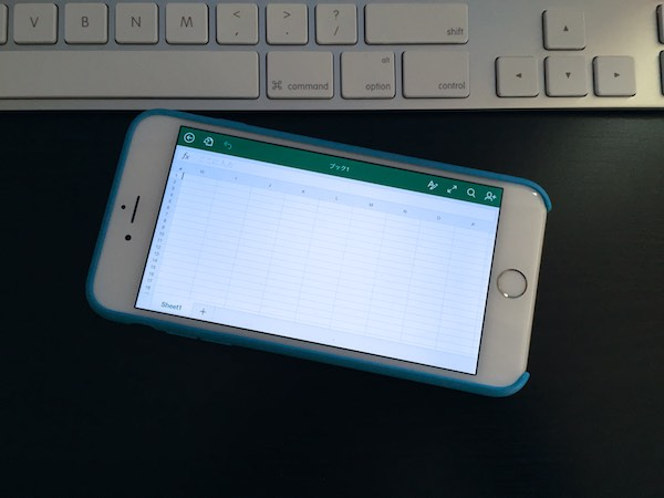 iPhoneに欠かせないアプリはMicrosoft Excel。遅延損害金の計算もあっという間にできる