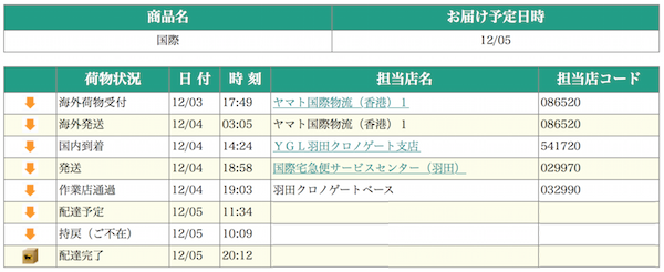 20141207nexus46