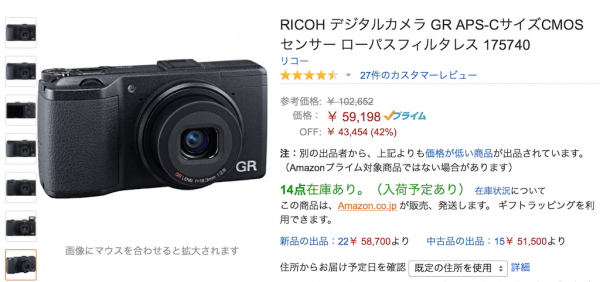 リコーのGRが特価59,198円になっています