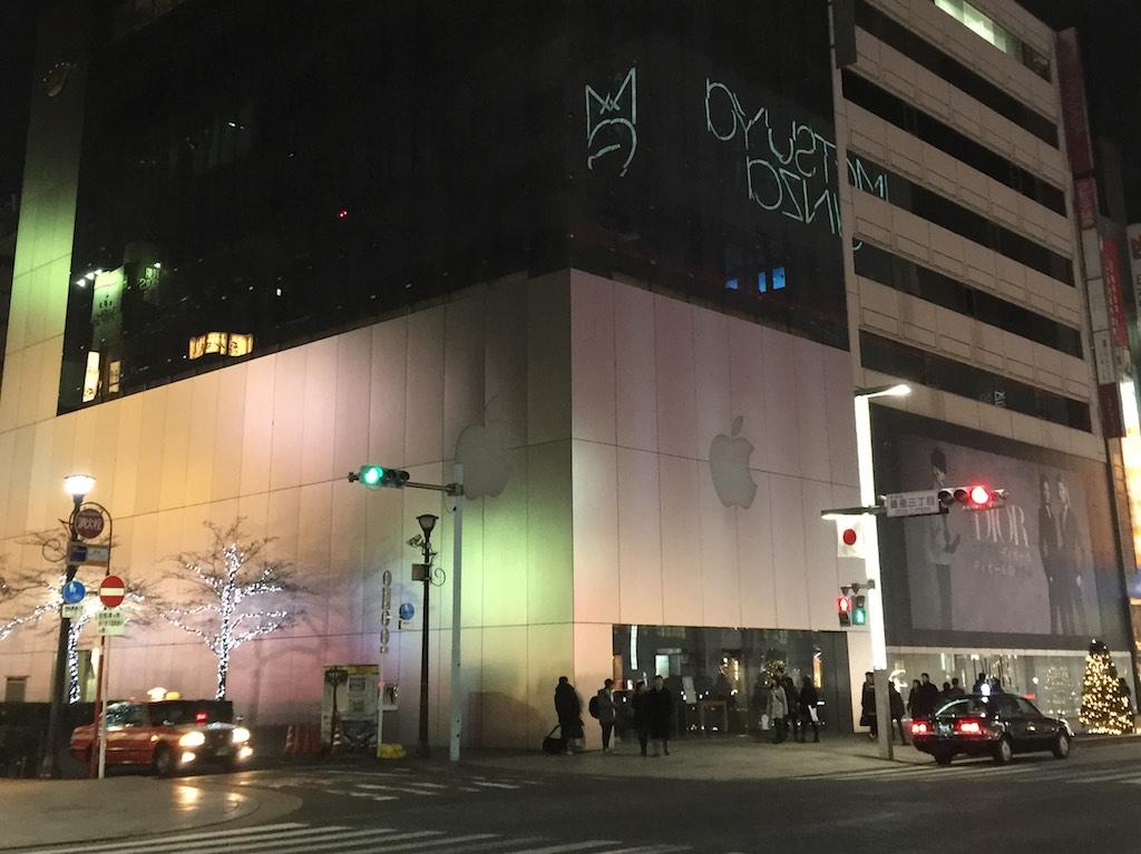 Lucky Bag欲しさに大晦日の夜、Apple Store銀座に行ったら「明日の5時から並んで」って言われた