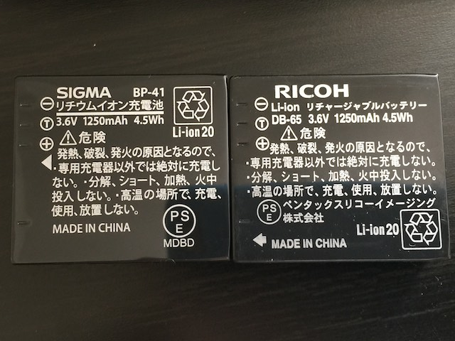 20150111ricohgrbattery6