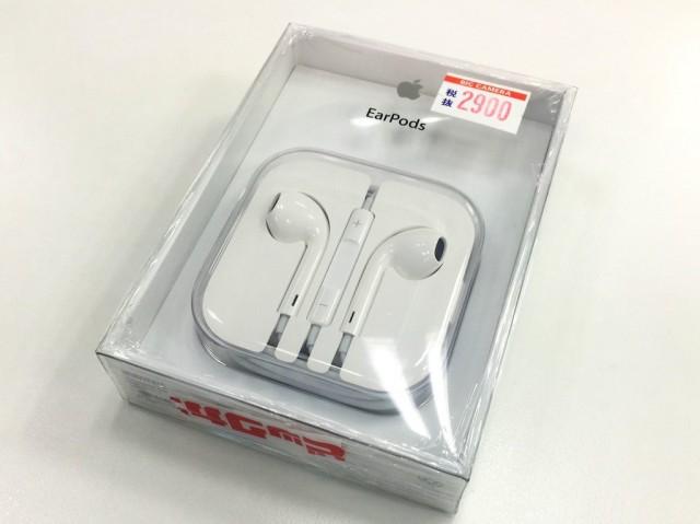 Appleのイヤフォン「EarPods」って結構いいよね