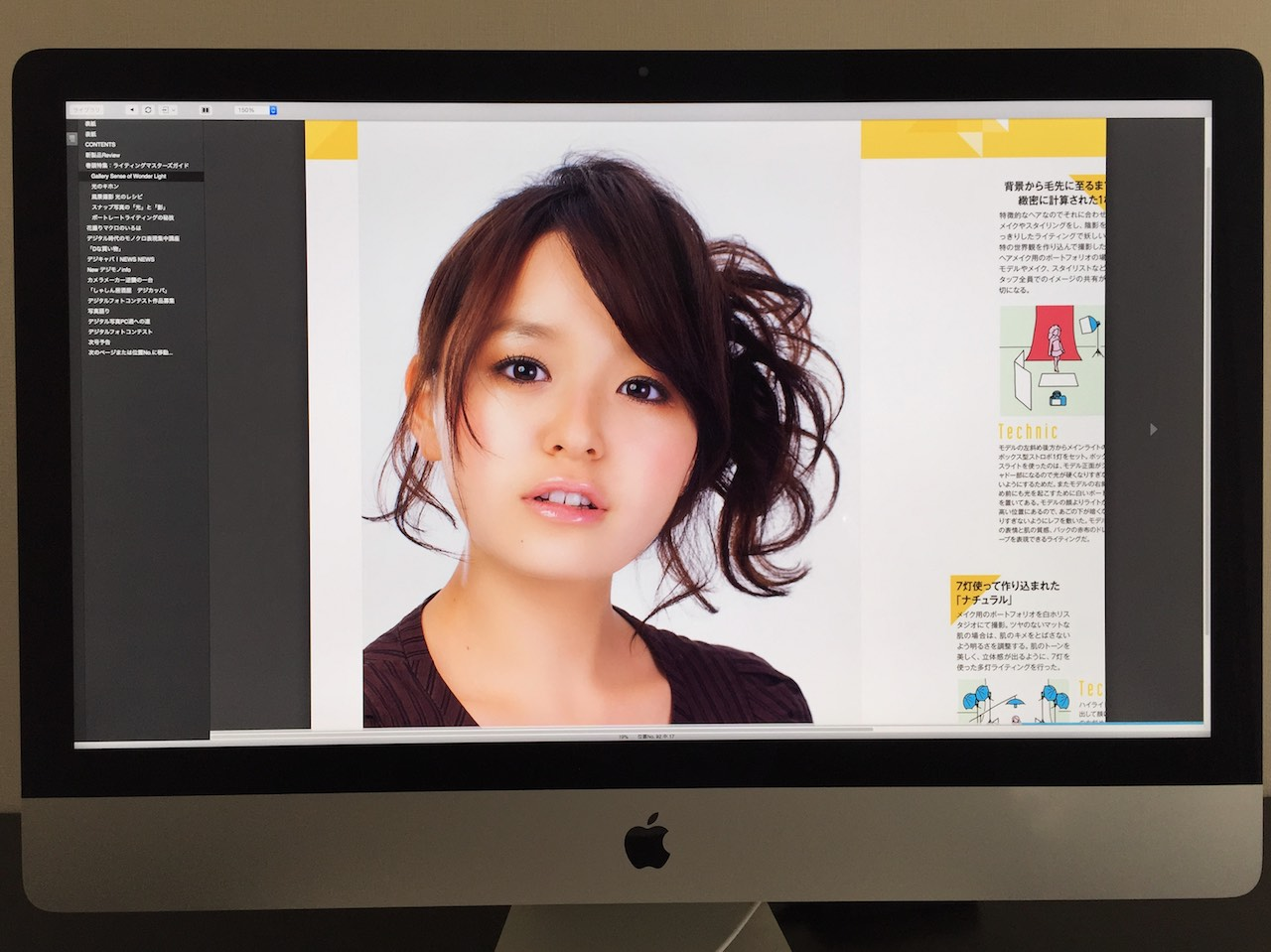 iMac Retina 5Kディスプレイモデルで読むKindle for Macがヤバい