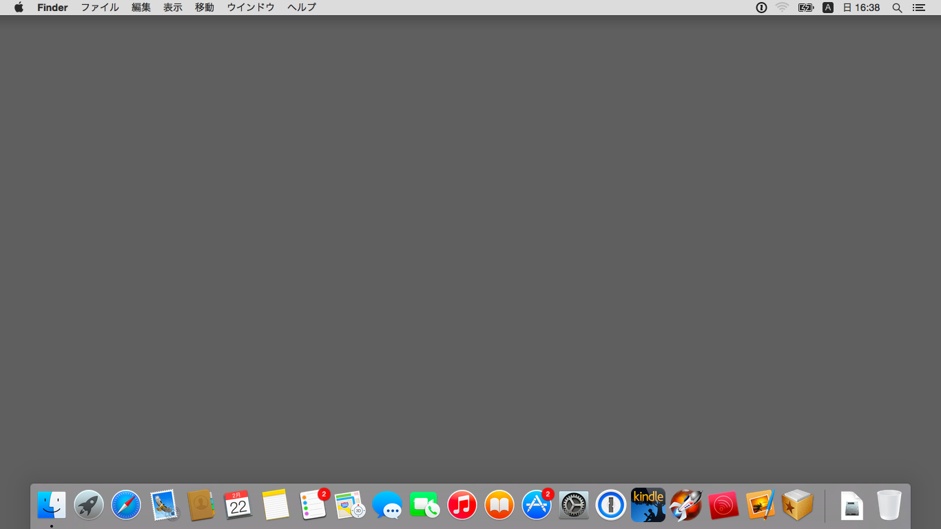 Macのデスクトップピクチャ (壁紙) を無地の色に設定する
