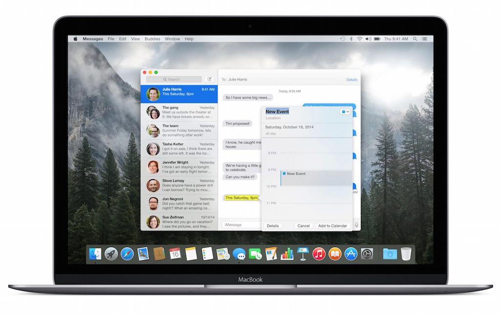 2015年、MacBookが生まれ変わった。素晴らしい!
