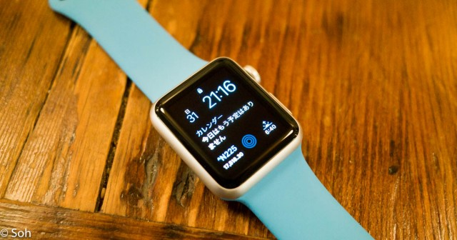 Apple Watch Hermèsコレクションの魅力