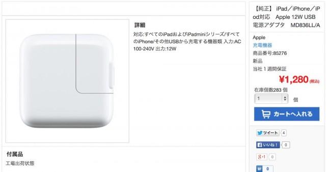 iOS 8.3でBluetoothキーボードでの日本語入力が劇的に使いやすくなった!