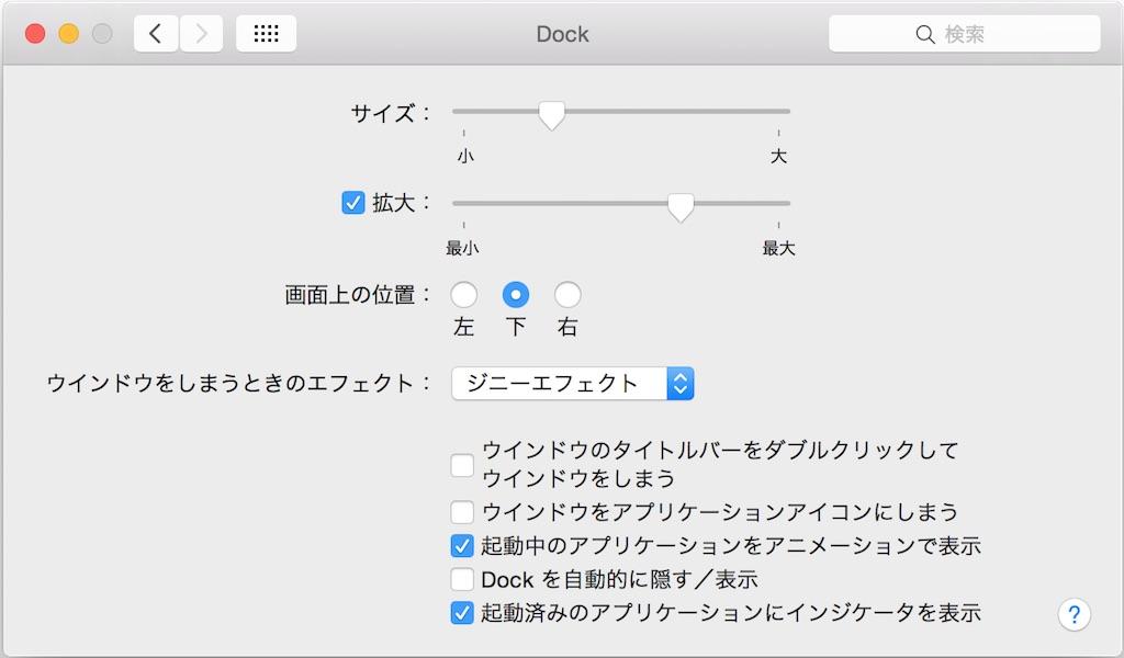 20150531dock
