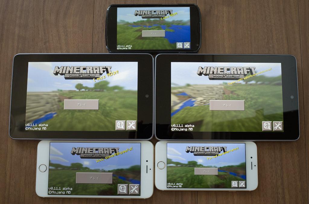 Minecraftのスキンを変えて家族でプレイすると盛り上がる
