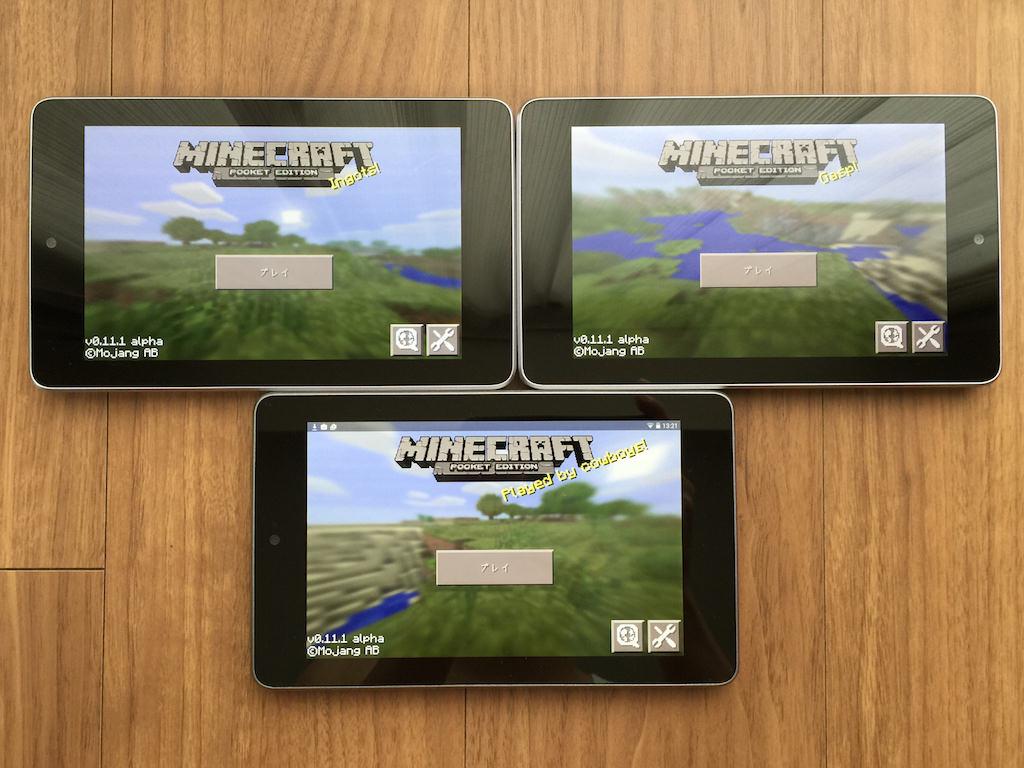 Minecraftを家族で楽しむのに最適な機種は何か。