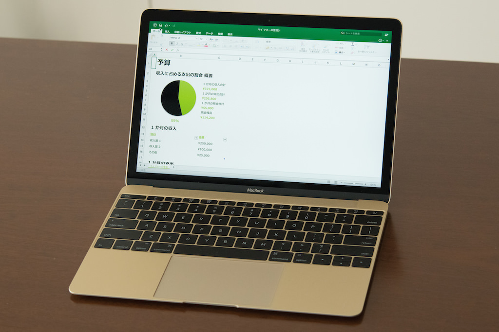 MacBookにOffice for Mac 2016をインストール。超快適!