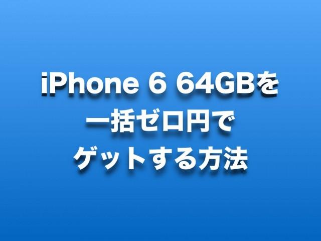 【レビュー】iPhone 5c を再評価する