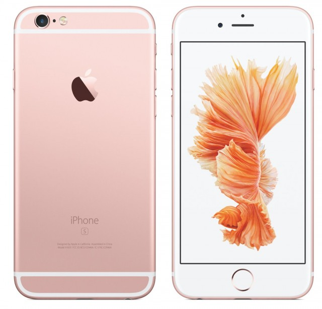 20150910iphone6srosegold