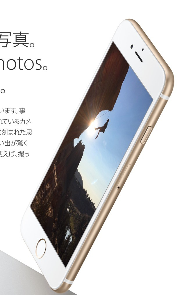 20150913iphone6sgold5