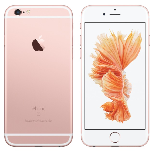 20150913iphone6srosegold1