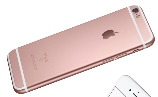 20150913iphone6srosegold2