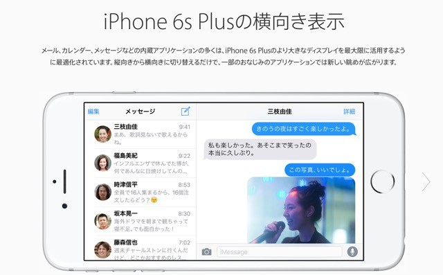 20150913iphone6ssilver14