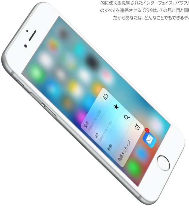 20150913iphone6ssilver21