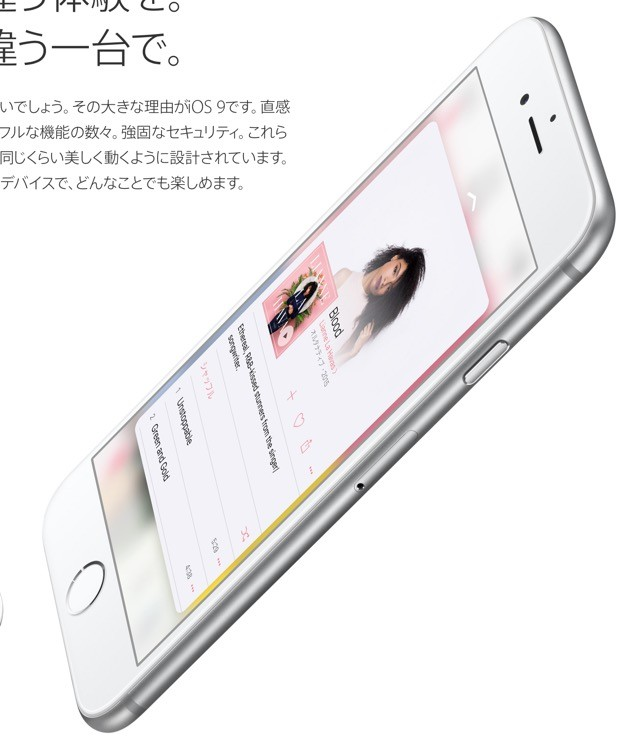 20150913iphone6ssilver22
