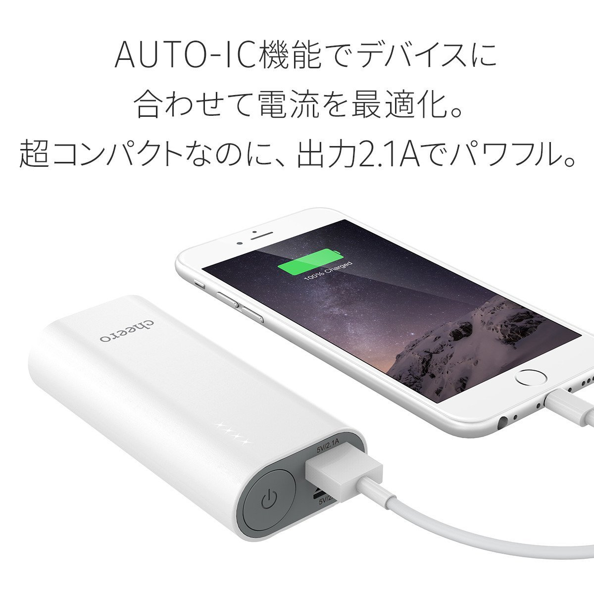 cheero Power Plus 3 mini 6700mAh が特価1,580円で発売中