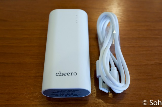 20150921cheeropowerplus3mini3