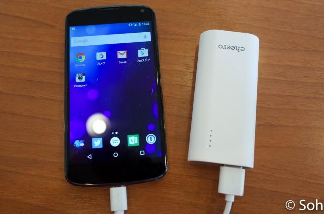 重さ85g! cheero のモバイルバッテリー「Cheero CANVAS 3200mAh」をゲット