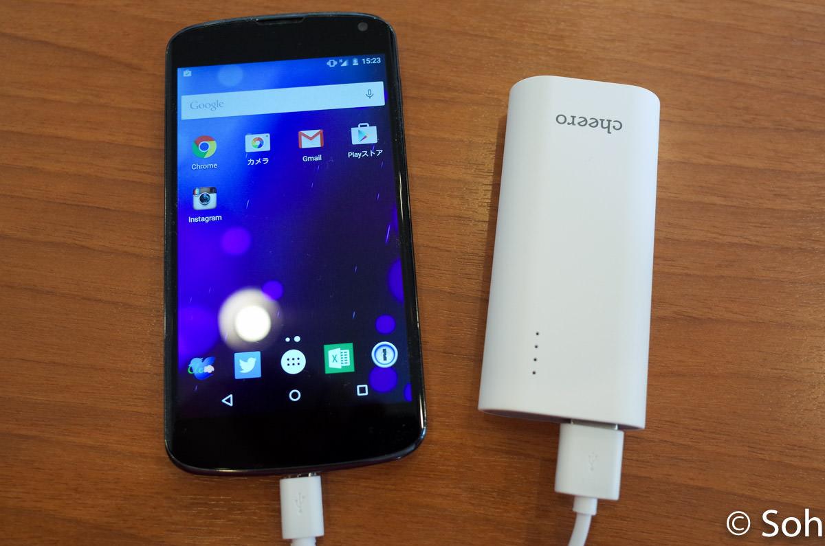 cheeroのモバイルバッテリー「Power Plus 3 mini」は小型バッテリーの決定版