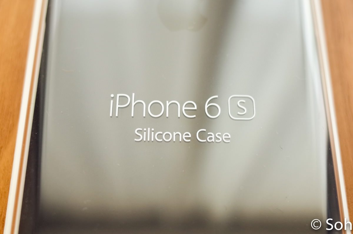 20150923iphone6ssiliconcase3