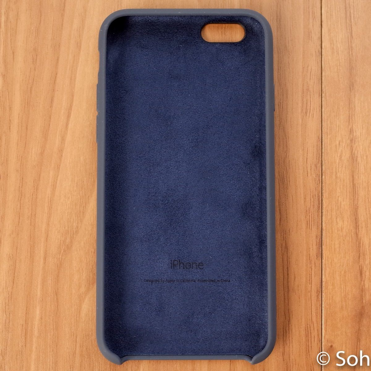20150923iphone6ssiliconcase5