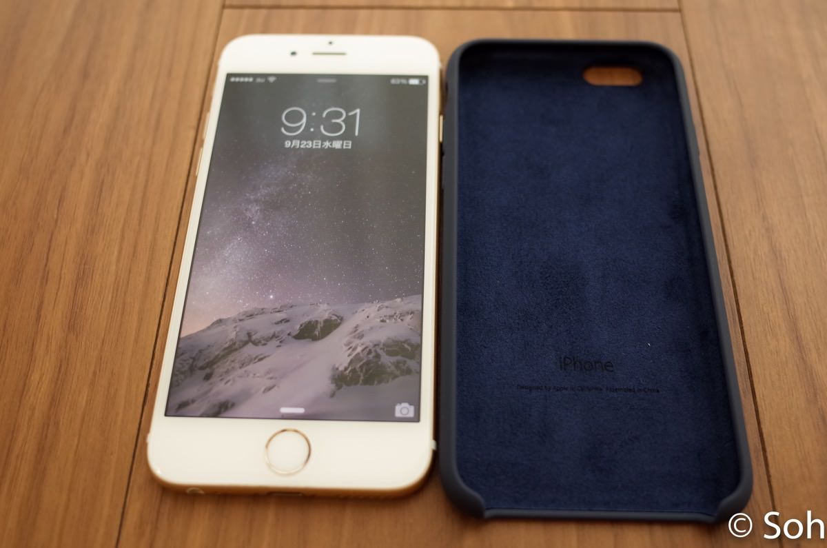 20150923iphone6ssiliconcase7