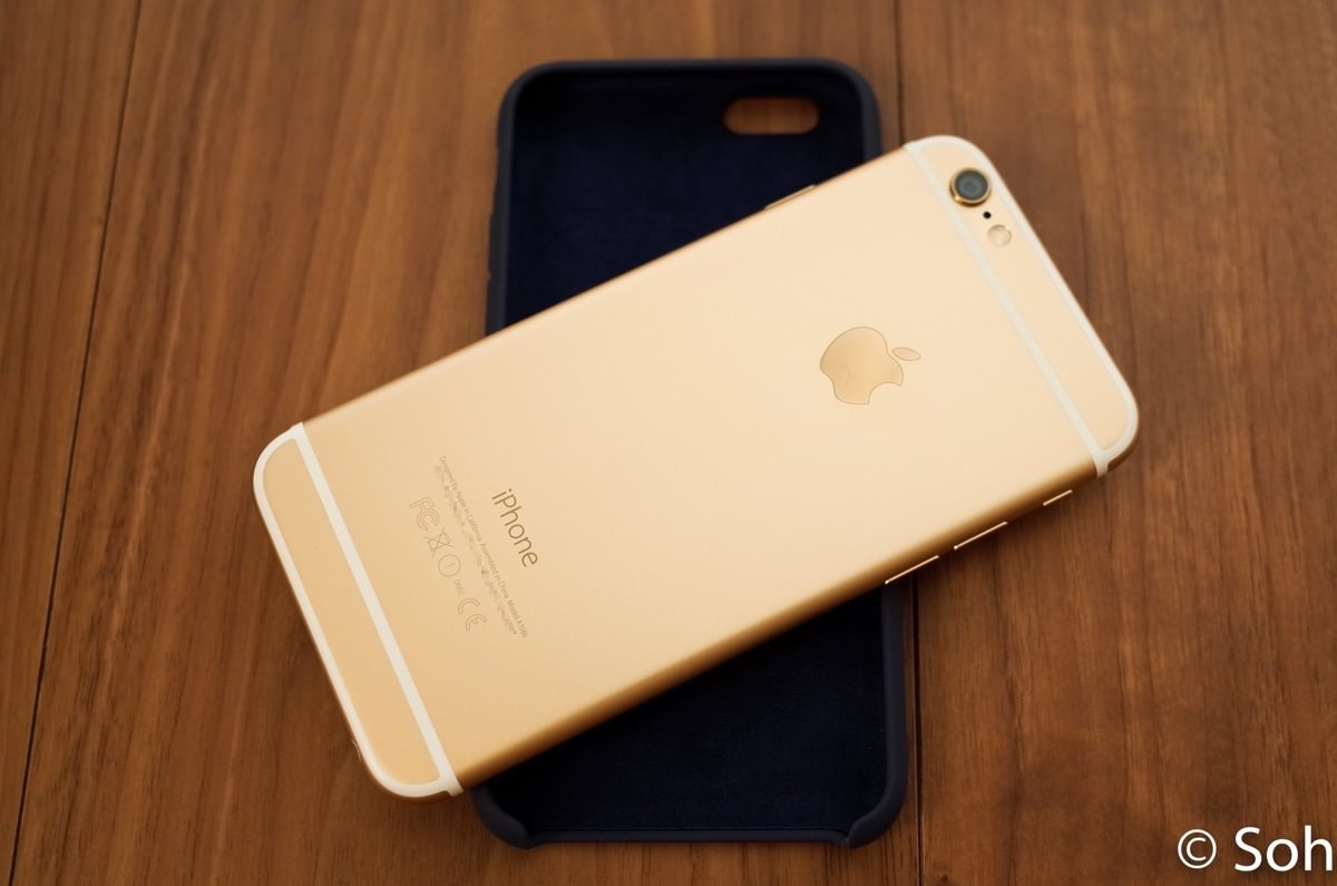 20150923iphone6ssiliconcase8
