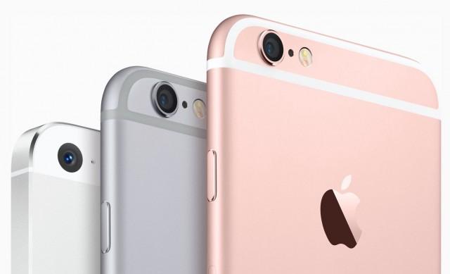 【追記あり】iPhone 6sでは「Lightning – SDカードカメラリーダー」を使えない・・・(涙目)