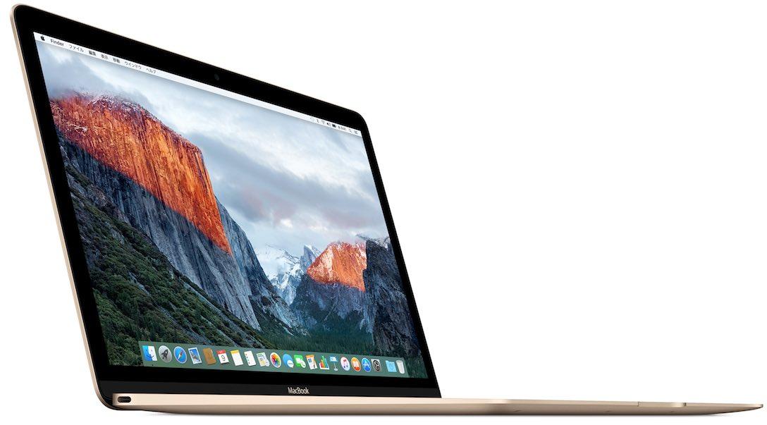 OS X El Capitan 10.11.1 がまもなく登場。Office 2016やメールが改善される