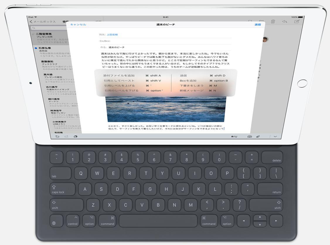 iPad Proが2015年11月11日に発売される?